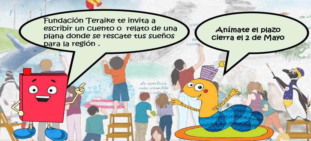 Concurso: Jóvenes Talentos de Magallanes – Teraike